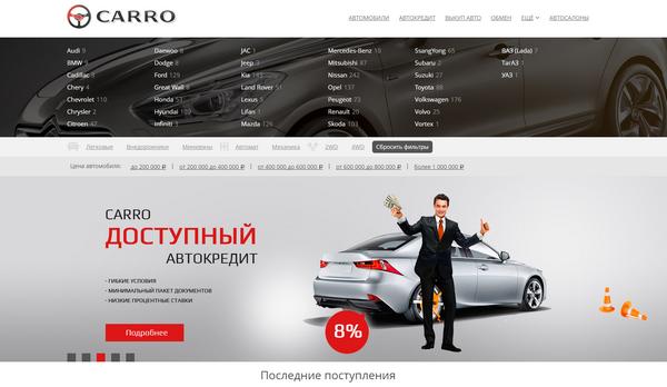 carro600