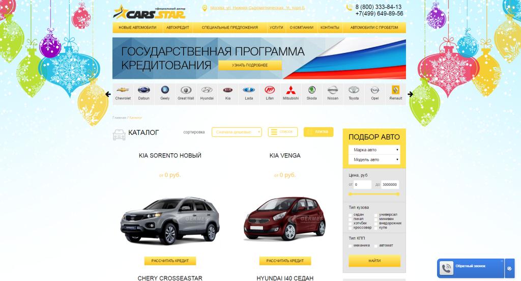 cars-star.ru