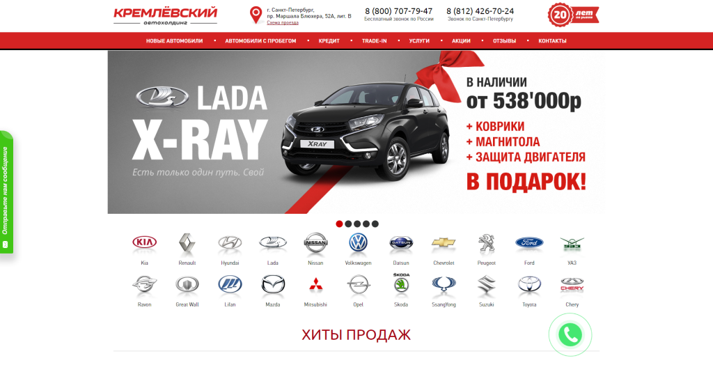 kremlin_auto_spb