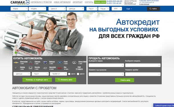 carmax24