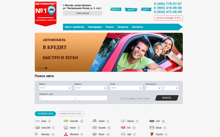 cars-auto-n1
