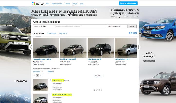 проститутки томской обл