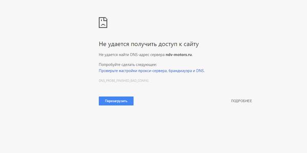 no_site